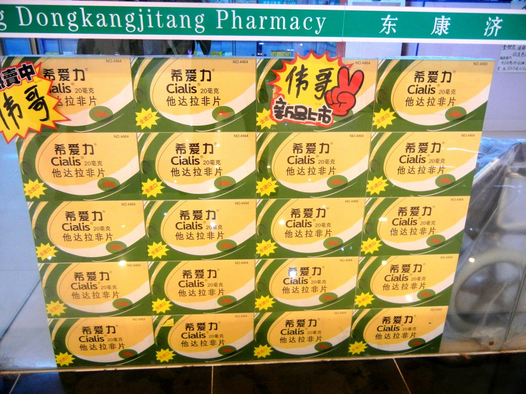 Chinese viagra alternative